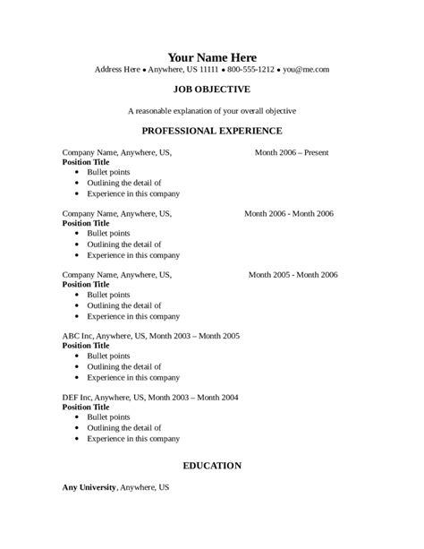 non specific resume objective exles resume objective
