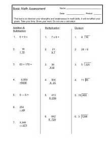6th Grade Math Test Worksheets