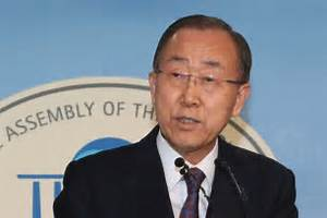 Former UN chief Ban Ki-moon rules out running for South ...