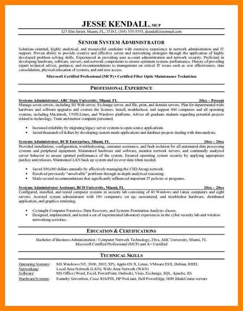 sle resume of system administrator 28 images sle