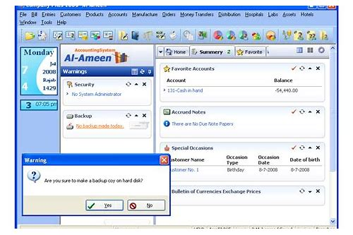 al-ameen accounting system 2004 download