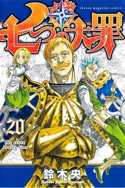 Nanatsu Taizai Manga Capa Volume Revelada Ptanime