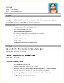 resume format hd pics 10 application for format hd basic appication letter