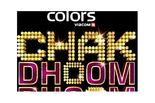 Download chak dhoom dhoom || step in time || dance perform || 2nd.