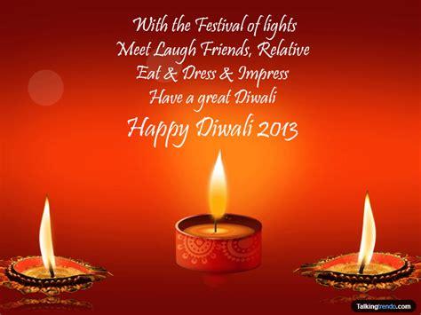shubh happy diwali  wallpapers  dipawali
