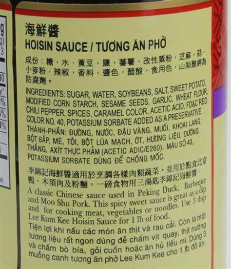 hoisin sauce ingredients lee kum kee hoisin sauce hy vee aisles online grocery shopping