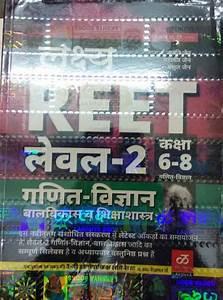Sujas Guide Raj Govt