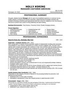 resume skills list sle strengths on resume