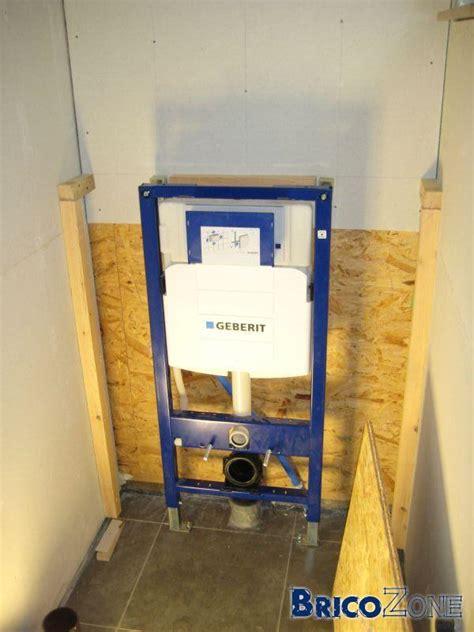 comment installer un toilette suspendu comment installer wc suspendu geberit la r 233 ponse est sur admicile fr