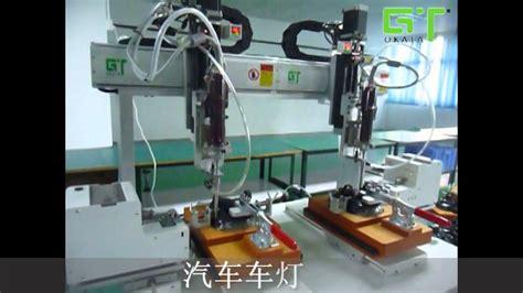 robotic screw fastening machine  heads dual station