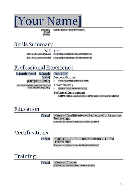 Free Printable Blank Resume Forms #792  Httptopresume. Resume Strong Verbs. Principal Resume Samples. Origin Of Resume. Sample General Resume Objective. Resume Format Template Word. Resum Up. Top Ten Resume Format. Resume Format For Experienced Software Engineer