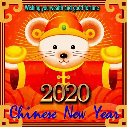 Chinese Card Ecards 123greetings