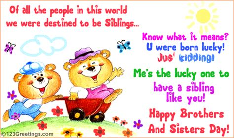 born lucky brothers sisters day ecards greeting cards