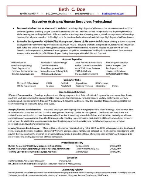 resume sle for hr assistant hr assistant resume sles resume format 2017