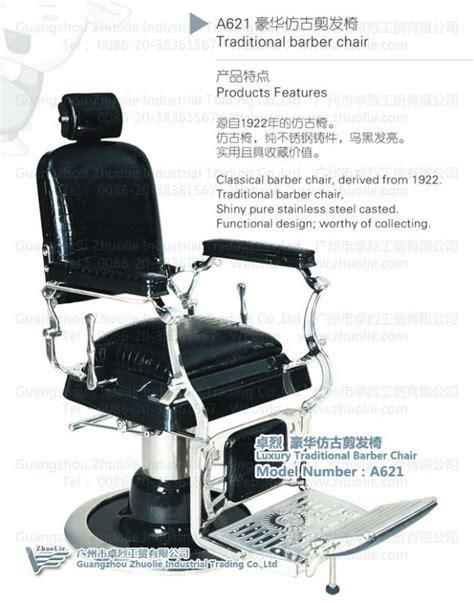 koch barber chair antique appraisal instappraisal