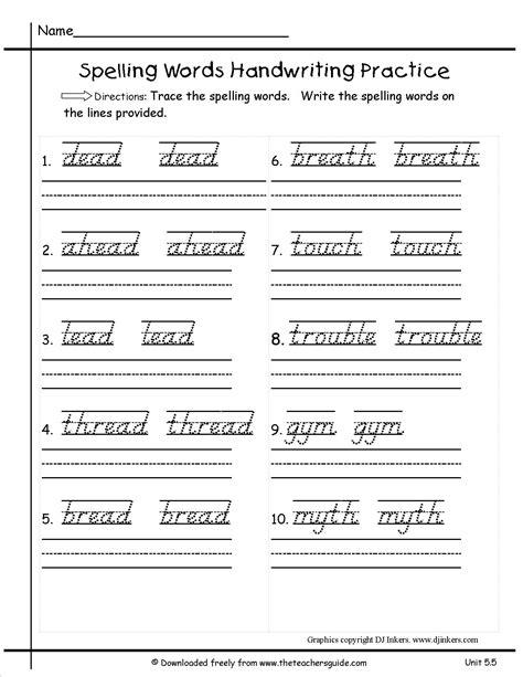 Wonders Second Grade Unit Five Week Five Printouts