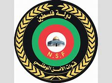 Palestinian National Security Forces Wikipedia