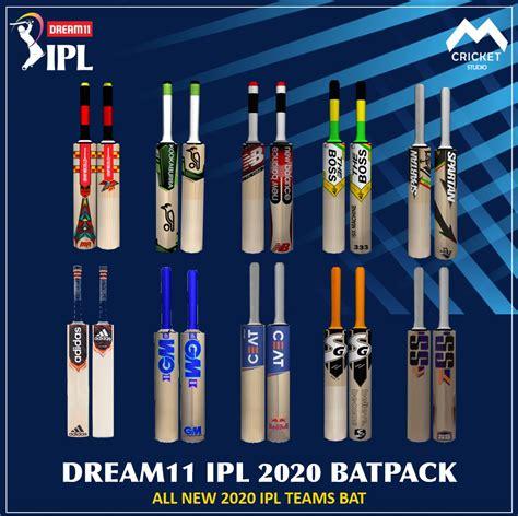 Dream11 IPL 2020 Batpack for EA Sports Cricket 07 - MEGA ...