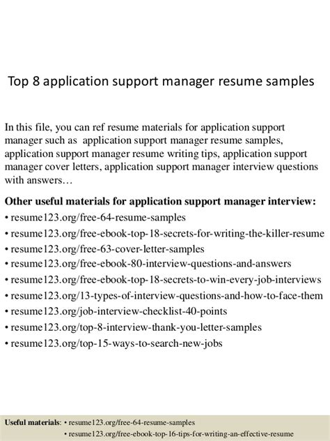 top 8 application support manager resume sles