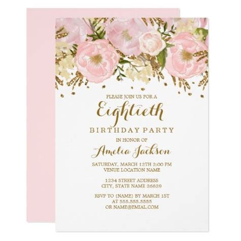pretty blush pink gold floral  birthday invitation