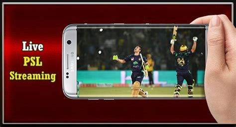 Download PTV Sports Live latest 1.3 Android APK