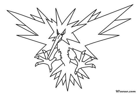 gra pokemon telecharger