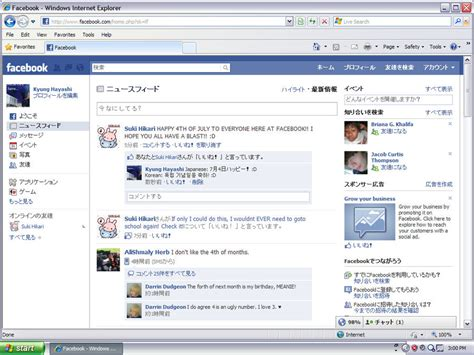 My Facebook Home Page 1st One By Kyunghayashi On Deviantart