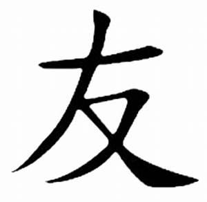 Tattoo Amitié : forum trial passion un nouveau de chine ~ Melissatoandfro.com Idées de Décoration