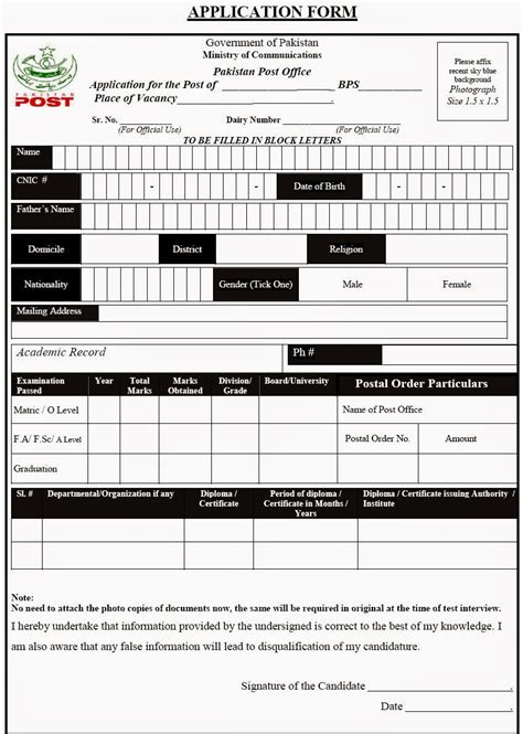 us post office application form post office recruitment 2016 2017 application form