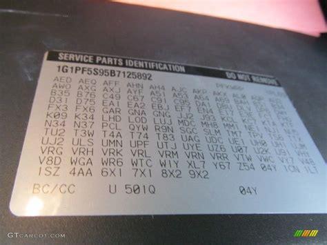 2011 cruze color code 501q for black granite metallic