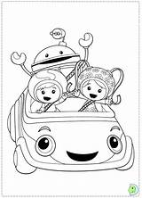 Geography Coloring Pages Umizoomi Kelp Forest Drawing Team Printable Colouring Map Sheets Getcolorings Getdrawings Cartoon Books Para Ecosystem Robot Rob sketch template