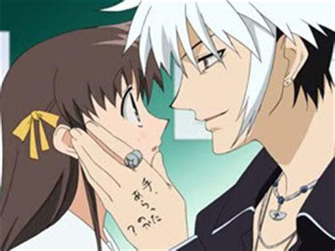 Anime Fruit Basket Episode 1 Hatsuharu Sohma Images He S So Wallpaper And