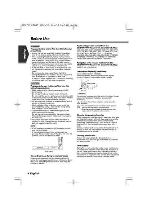 Kenwood Excelon Ddx Wiring Diagram