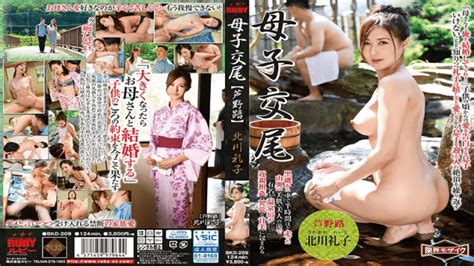 Jav Incest Japanese Porn Hd Free Sex Streaming Asian Movies