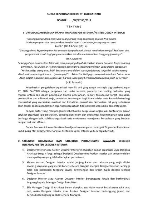 Contoh Sk Direksi Tentang Struktur Dan Skala Upah – IlmuSosial.id