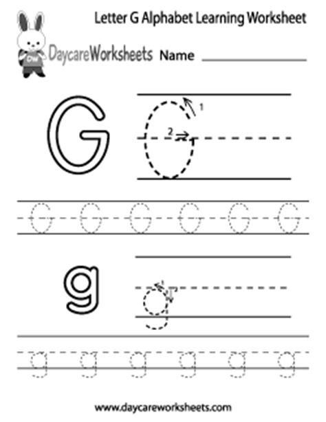 preschool alphabet worksheets