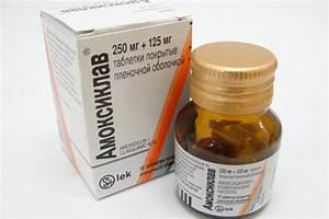 Амоксиклав при лечении простатита