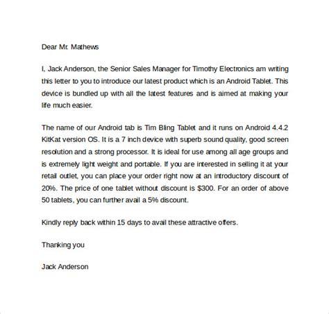 sample promotion letter    documents