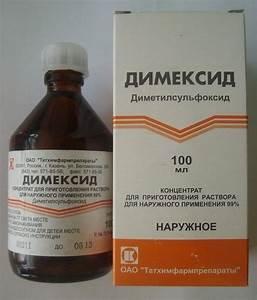 Дексаметазон для компрессов от артроза