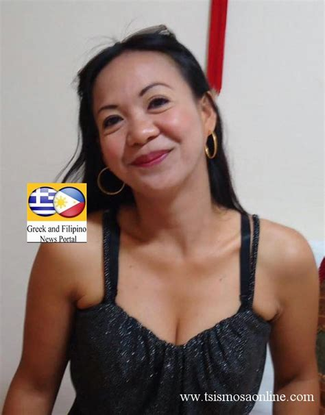 Older Filipina Mature Milf