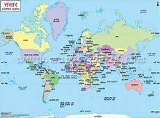 India Map HolidayMapQcom