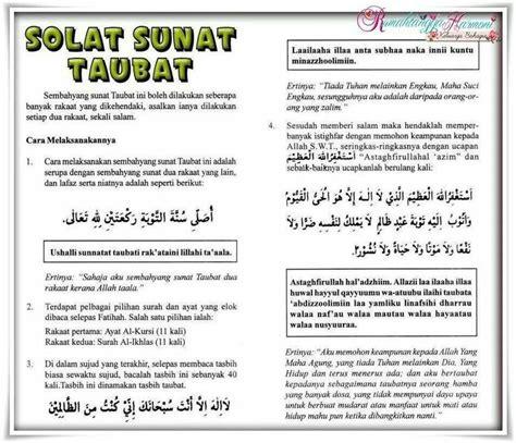 abaya sholat 39 best sholat sunnah images on islamic quotes