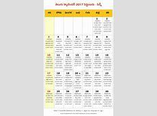Sydney 2017 September Telugu Calendar Telugu Calendars
