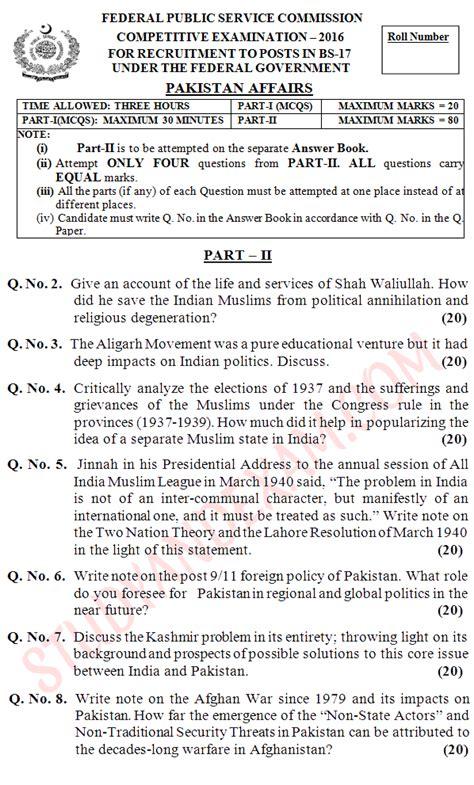 pakistan affairs  paper css exam