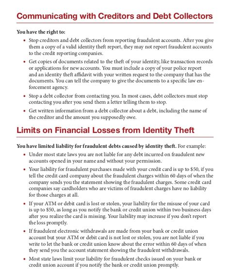 statement  rights  identity theft victims