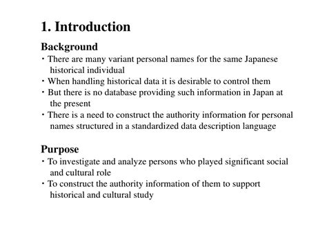 Personal Background Construction Of Authority Information For Personal Names