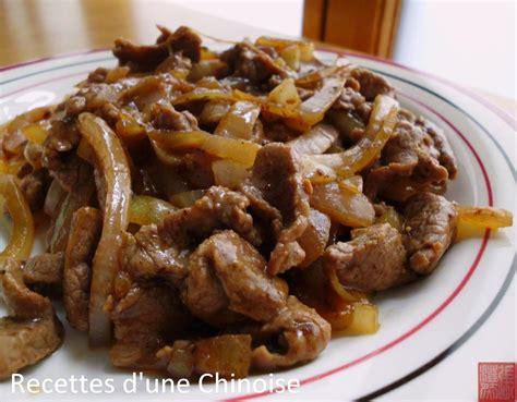 chinois pour la cuisine bœuf sauté aux oignons de roscoff 洋葱牛肉 yángcōng niúròu à