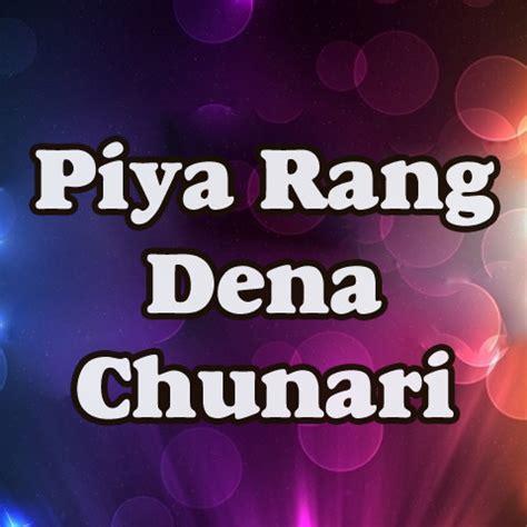 Punjabi song sanu ik pal kette herunterladen mp3 | meharqui