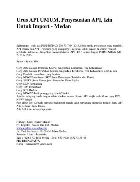 Urus API UMUM, Penyesuaian API, Izin Untuk Import - Medan