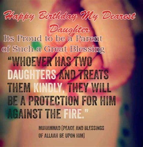 islamic birthday wishes  daughter happy birthday